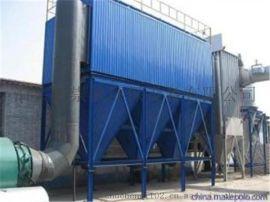 大型脉冲布袋除尘器 单机袋式除尘器质保一年