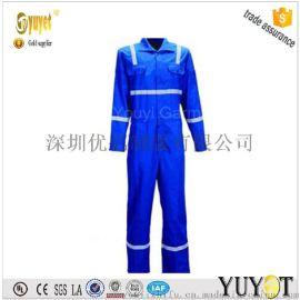 深圳优亿 厂家订做连体工服 阻燃连体服批发