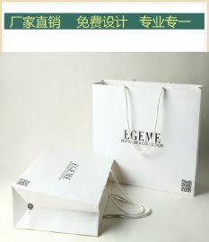 白卡纸彩印手机购物袋可定制logo 厂家直销品质保证手提纸袋
