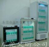 昊昕儀器HX-T系列錫膏冰箱