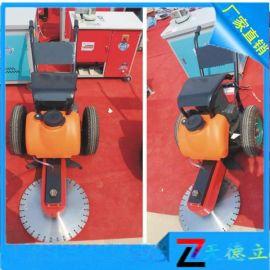 CZ-500型手推式高速地面切桩机 500mm水泥桩切割机