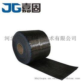 河北嘉固12K300g碳布 碳纤维布加固工程