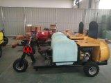 风送式果园打药机 全方位园林喷雾器 自走式苹果园喷药器