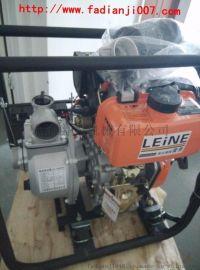 暴雨备用2寸柴油机抽水泵现货