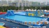 邯鄲兒童水上樂園投投大型項目水上滑梯價格
