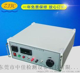 TNV试验电压发生器、显示精度为2% 电压试验机