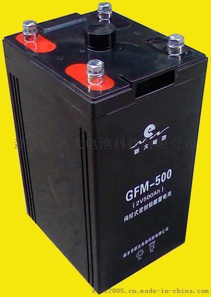 新太電池GFM-500固定型免維護閥控式密封鉛酸蓄電池