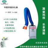 高效节能可移动小型焊接烟尘除尘器