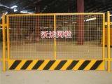 基坑临边防护栏 基坑围栏 工地基坑围栏