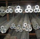 供应6061铝管 铝合金管 环保铝管 铝合金方管 国标铝管 大口径铝管 厚壁铝管 铝毛细管 精抽铝管 铝管厂家直销