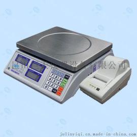 UTE联贸品牌UCA-N电子秤 3kg/0.2g带打印计数电子秤