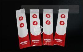 温州 一次性湿纸巾餐具包 筷子手套薄荷糖套装订做 免费设计