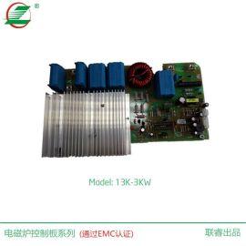 3000W大功率 过EMC认证 10天交货 家用/商用电磁炉主板