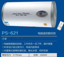 中山电热水器生产厂家  储水式电热水器