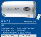 中山電熱水器生產廠家  儲水式電熱水器