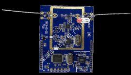 2.4G数字无线音频收发器