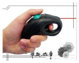 2.4G无线激光鼠标 (Y-10L)