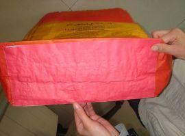 河南商丘三色印刷三层牛皮纸袋