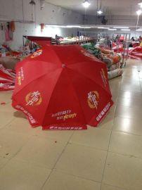 户外广告伞太阳伞、防风户外遮阳伞、防风户外太阳伞
