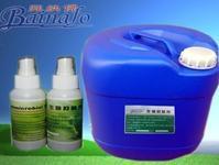 生物消毒剂(液),生物消毒,无害无残留
