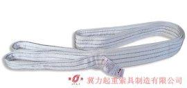 白色吊装带