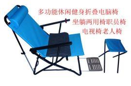 多功能休闲折叠健身椅