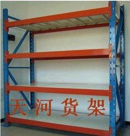 郑州货架厂郑州层板货架厂仓储货架厂家