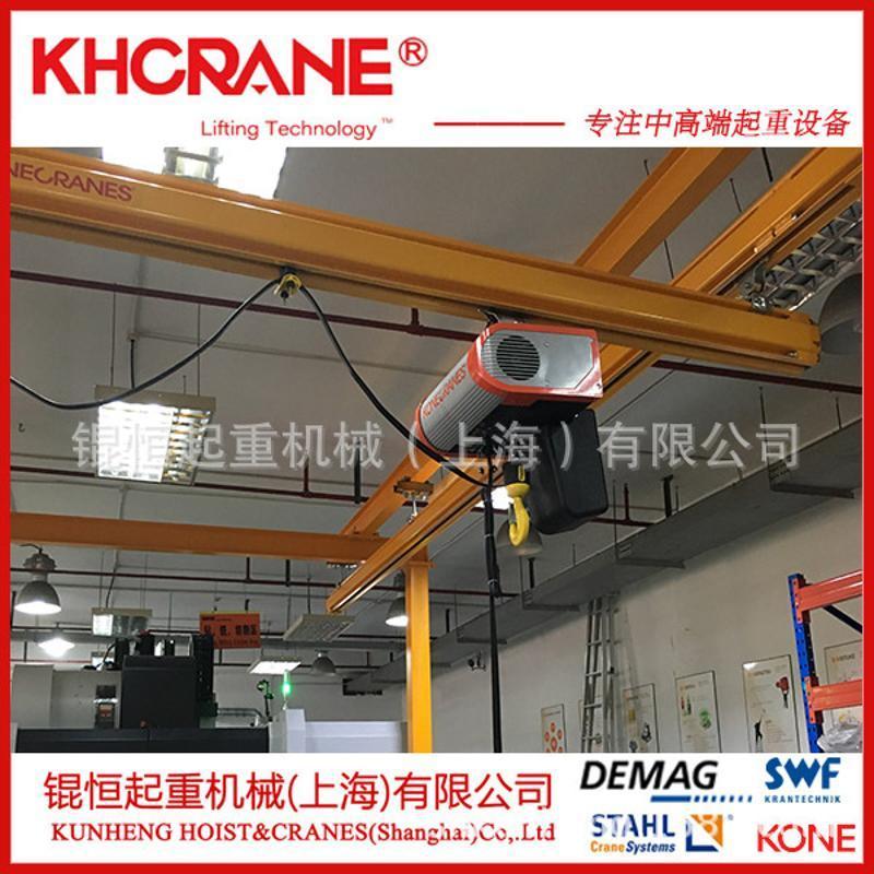 KONE科尼125kgKBK歐式懸臂吊,KBK軌道輕軌旋臂吊,科尼電葫蘆