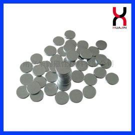 厂家供应钕铁硼磁铁强磁12*2 库存N35磁铁 强力圆形吸铁石