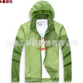 皮肤风衣户外防晒衣防紫外线透气速干衣厂家批发定做logo皮肤衣
