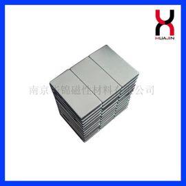磁性材料 钕铁硼 强磁磁铁 方形 圆形强力磁铁 可按要求定制生产