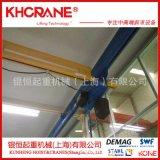 高博钢性kbk组立式起重机旋臂吊 kbk轨道 手动悬臂吊 钢性轨道