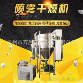 LPG5kg乳胶粉生产喷粉干燥设备 中药浸膏除湿冷却一体喷雾干燥机