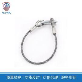 专业加工**钢丝绳 镀锌钢丝绳吊索具 起重钢丝绳双头扣复合钢丝绳