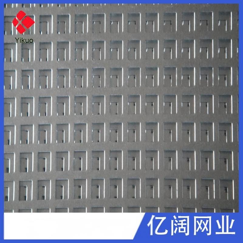 不锈钢铝合金散热冲孔定制出风口 多孔板 鱼鳞板 暖气罩百叶窗