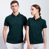 定製短袖t恤POLO衫同  聚會班服工作服印字刺繡logo廣告文化衫