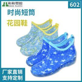 厂家直销女式低帮水晶底厨房雨鞋短筒花园雨靴环保轻便防滑防水鞋