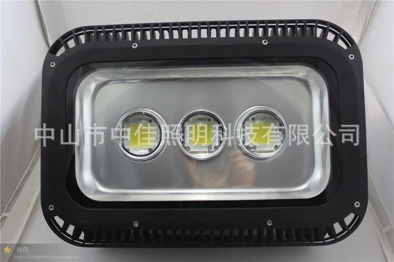 led压铸投光灯外壳 150W聚光牛眼投光灯外壳套件 高杆泛光灯外壳