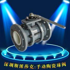 NQ347TC耐磨涡轮陶瓷高磨损强腐蚀球阀DN40 50 65 80 100 200