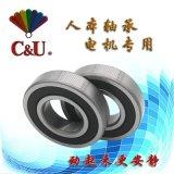 C&U人本高速電機軸承6307/6308/6309/6310/6311/6312/6313-2RZ/RS