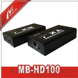 MB-HD100高清HDMI转网口延长器100米