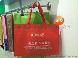 【卓然包装】餐饮企业形象宣传包装袋 120g/90g无纺布袋 大方底外卖袋 坚固耐用 价钱实惠