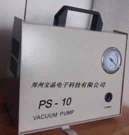 郑州宝晶PS-10无油真空泵|真空泵厂家、价格、性能参数