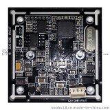 CMOS主板批发 7430cmos芯片 监控摄像机芯 监控摄像头