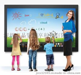 供应82寸互动多媒体教学机