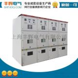 供应丰辉电气KYN28-12金属铠装移高压开关柜、KYN28壳体、中置柜