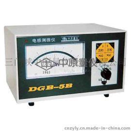 电感测微仪DGB-5B