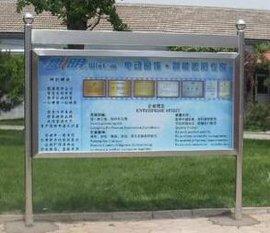 徐州宣传栏制作不锈钢宣传栏