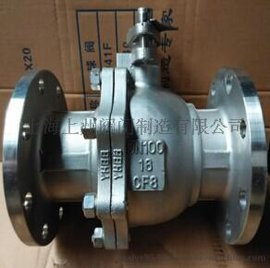 厂家供应 Q41F不锈钢法兰球阀 耐腐蚀电动球阀