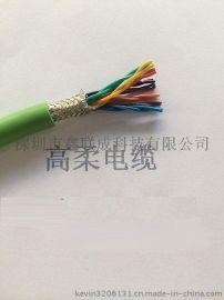 10芯耐寒耐低温电缆-40度耐寒电缆 耐寒控制电缆现货